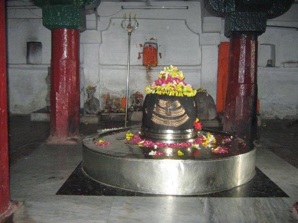 Rameshwar Mahadev