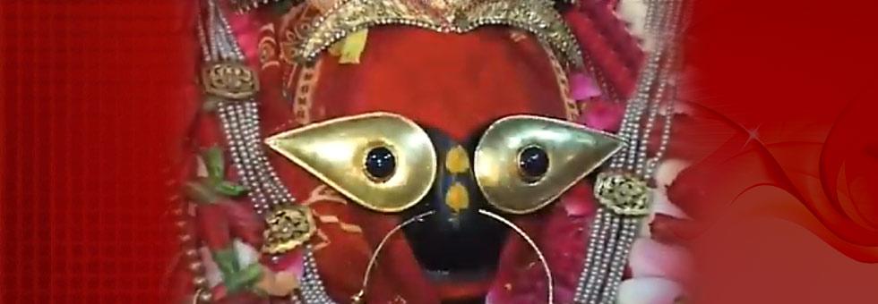 Maavindhyavasini